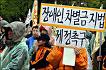 한국, 심하게 나뉜 계층구조