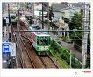 Machiya-Ekimae at Toden Arakawa Line