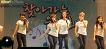 [090621] 안산 시립예술단과 함께하는 찾아가는 음악회