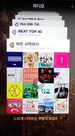 무료 음악 어플 mp3 듣기 스트리밍 앱 - BEAT(비트) - Free mp3 streaming(Radio) App