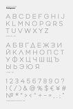 최초 계산기 Mark 1에서 영감 얻은 독특한 디자인 폰트 Perfograma