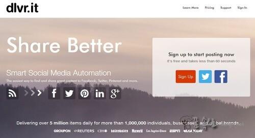 블로그 글 트위터 자동 발행 방법