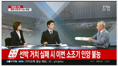 ytn 실시간뉴스 생중계 온에어 (간단)
