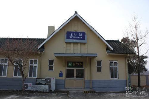간이역 여행 - 경북 군위 우보역