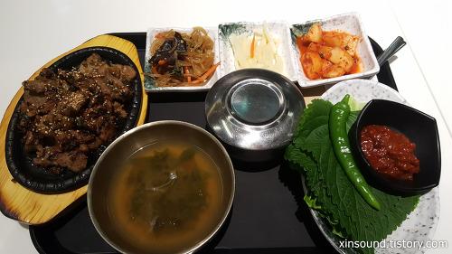 판교 현대백화점 건강밥상 고기쌈밥 식사후기!