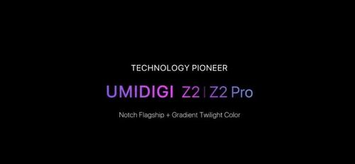 UMIDIGI Z2 스마트폰 출시, 20만원대 가성비 최고 휴대폰 추천