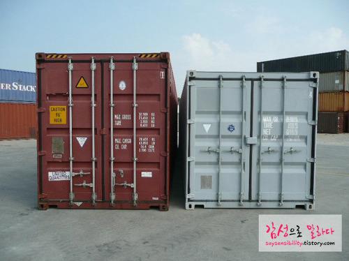컨테이너 규격 용어, 40피트 GP와 HC 컨테이너의 차이점은?
