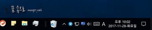 윈도우10 작업 표시줄 휴지통 등록 방법
