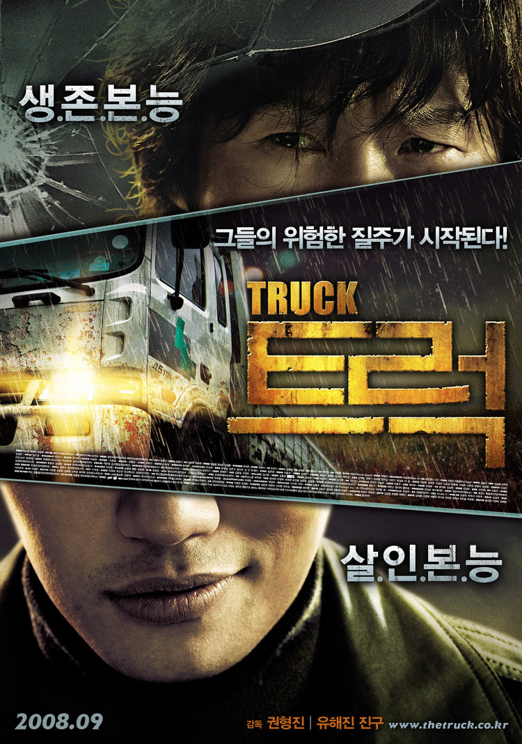 Truck / 2008 / G�ney Kore / Mp4 / T�rk�e Altyaz�l�