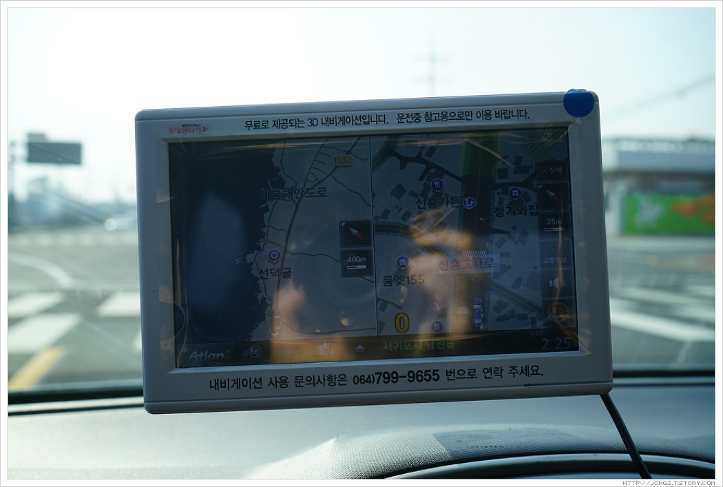 2017년 1월 제주도 겨울여행-남동부 해안도로 드라이브(태신해안로-덕돌포구, 남태해안로-비안포구)
