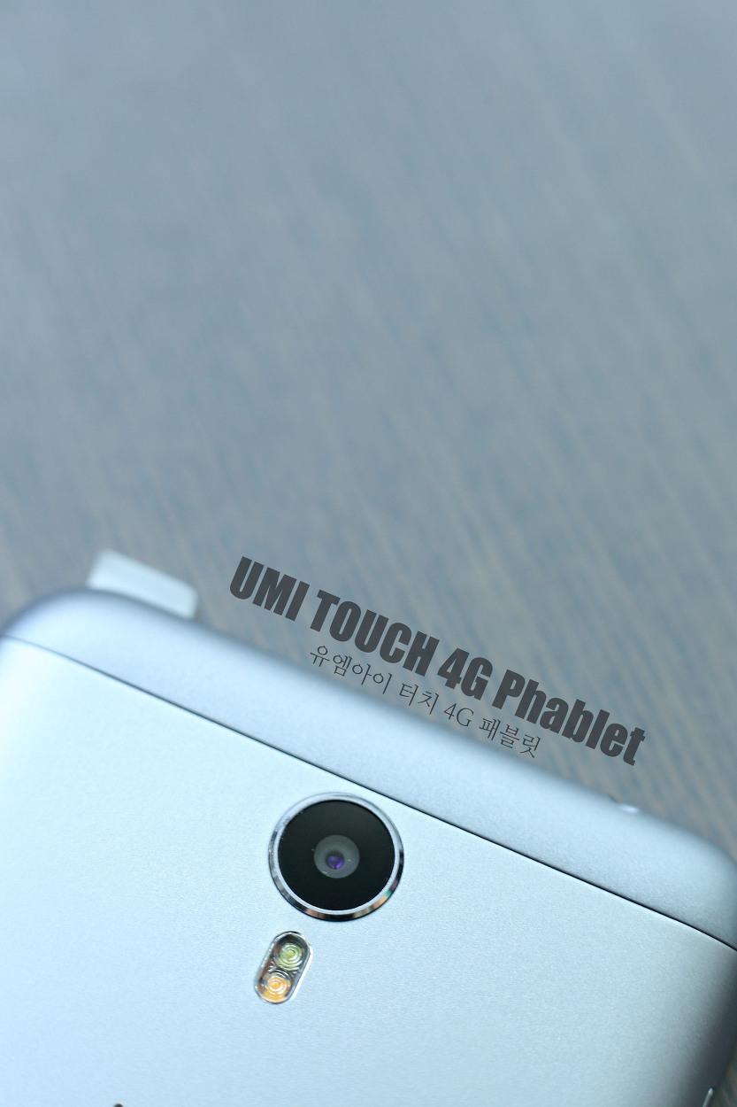 중국 스마트폰 추천! UMI 4G PHABLET TOUCH