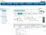 화면캡처 보안이 되어 있는 웹사이트의 화면캡쳐 방법.