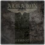 Algaion - 2010 Exthros
