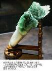 대만, 고궁박물원 보물 일본서 전시한다