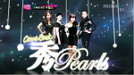 이번주 K-POP Star의 베스트 립컬러 – 돌아온 수펄스와 디올 어딕트 익스트림!