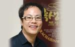 """석진항 Thai BNH 대표이사, """"검은생강으로 만든 '흑생장고'를 세계적 브랜드로 만들터"""""""