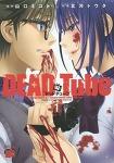 키타카와 토우타 '데드 튜브(Dead Tube)' - 어떤 방법으로든 동영상 시청자 수를 최대로 늘려야 하는 게임