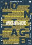 [11.01] 에스닉 팝 그룹 락 7주년 기념공연 <MONTAGE(몽타주)-Duet> - 국립극장 하늘극장