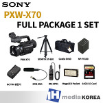 SONY PXW-X70 Full Package1 SET