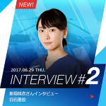 번역┃「코드 블루 시즌3(コード・ブルー 3rd SEASON)」 INTERVIEW #2 아라가키 유이 - 시라이시 메구미 역