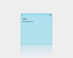 윈도우10의 편리한 기본 기능! 윈도우 잉크 작업 영역 직접 사용해 보니..