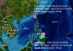 필리핀 강력지진 과 대만 지진