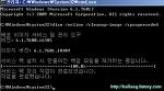 윈도우 7에서, 업데이트 임시 복원용 공간 삭제로 디스크 공간 확보하기(용량 확보하기,늘리기,늘이기)