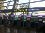 너무나 쉬운 인천공항 '셀프체크인' 자동탑승권발급으로 시간절약하기