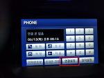 넥서스6P, 현대자동차 순정 네비에 블루투스 연결하는 방법