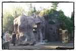 타이닝 여행기 - 지질박물관 (Geological Museum, Taining)