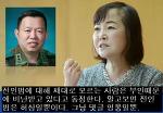 문재인 전인범 대신 김척 장군을 데려왔어야. (문재인의 문제 사람을 모른다.)
