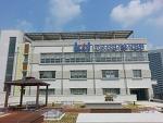 한국산업기술시험원/특수컨테이너/방화제질컨테이너/연소실컨테이너