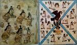 우리말과 똑같은 멕시코 아즈텍 제국 언어