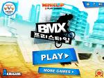BMX프리스타일