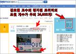 [긴급] 김호월 트위터의 꼬리를 무는 의혹