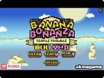 바나나모험게임 - 바나나보난자