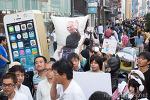 한국과 다른 일본 애플 천하! 아이폰7 대박 이유는?