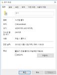 윈도우 내 문서 폴더를 D드라이브로 옮기기...