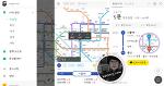 카카오지하철 - 스마트폰 지하철 내비게이션 앱(어플)