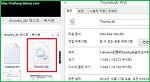 thumbs.db 파일 자동 생성하지 않기(미리보기 이미지 캐시 사용 안함 설정, 윈도우7, 윈도우8.1)