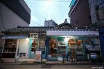 서촌 소경 | 서울 가볼만한곳