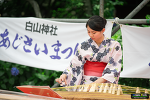하쿠산신사 수국축제 (白山神社 あじさい祭)