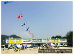 우산초등학교의 작지만 최고로 재밌었던 운동회^^