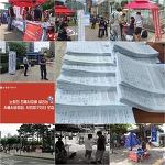 [주간소식] 187호 왜 상인들이 중요한가_현 시기 도시정치의 전략에 대해