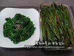 간단하고 맛있는 가을찬 23, 부추나물과 부추김치~