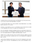 인터랙티비, 日 제휴마케팅 서비스 'A8.net'과 계약 체결