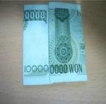 만원으로 일억만들기!!