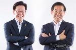 서울시 '청년수당'은 과대평가, 성남시 '청년배당'은 과소평가인 이유