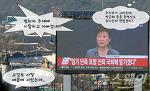 박근혜 3차담화, 이제는 시민불복종에 들어가야 한다