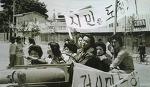 성폭행·고문… 계엄군의 국가폭력